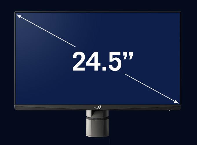 24.5 inch monitors