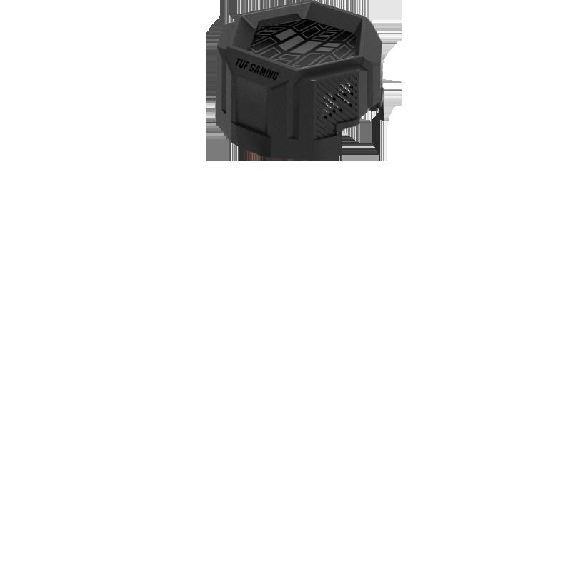 Illuminated TUF Gaming Logo