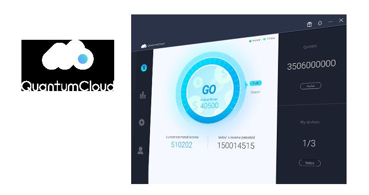 Logo a uživatelské rozhraní služby QuantumCloud