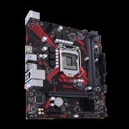 EX-H510M-V3/CSM