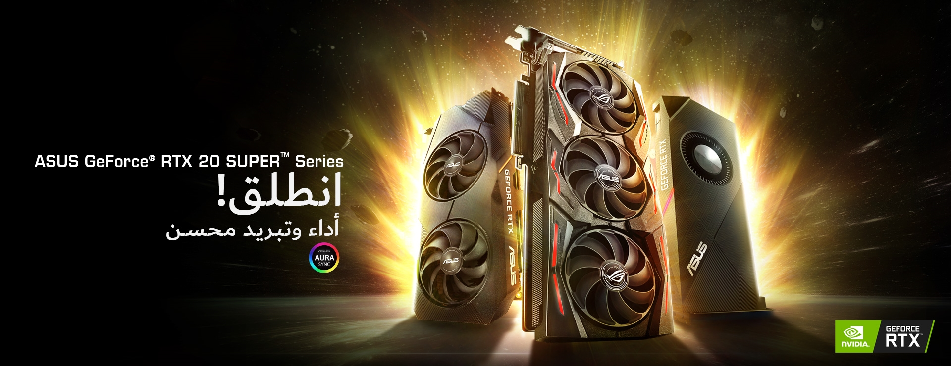 ASUS GeForce RTX 20 Super Series