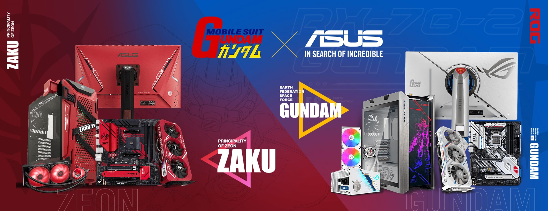 ASUS X GUNDAM