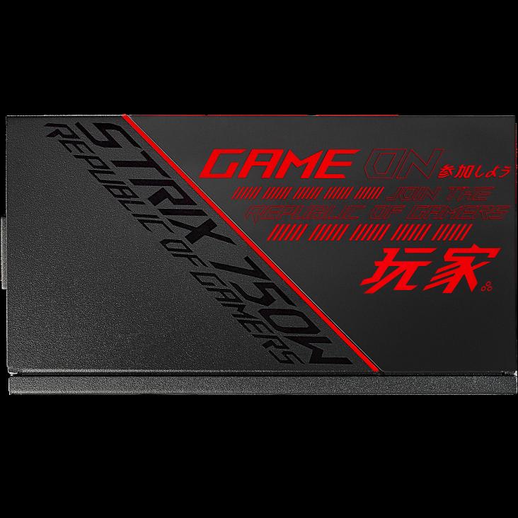 ROG-STRIX-750G