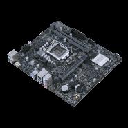 B560M-P