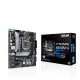 PRIME H510M-A/CSM